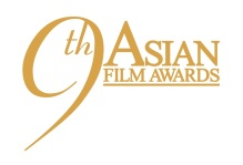 9th AFA logo