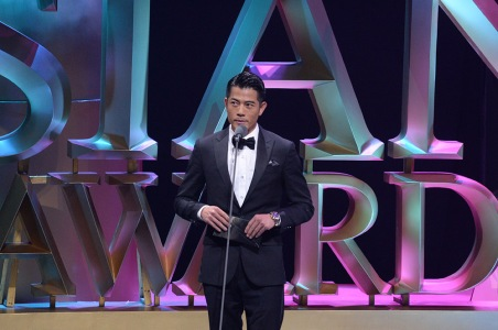 Celebrity Juror Aaron Kwok announcing the Best Actress Award winner at the 9th Asian Film Awards