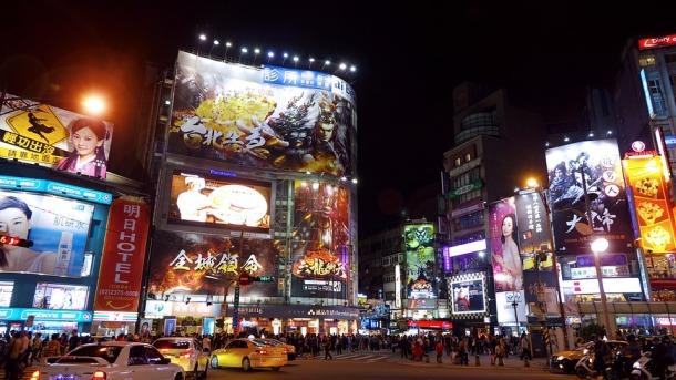 Taiwan 4 Xiamenting